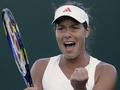 Wimbledon: Иванович обыграла Эррани
