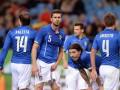 Италия просит FIFA разрешить дополнительные перерывы в матче с Коста-Рикой