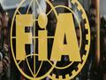 FIA отреагировала на уход Toyota из Формулы-1