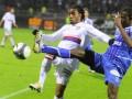 Лига 1: ПСЖ проиграл Нанси, Лион разошелся миром с Осером, Бордо ушел от поражения