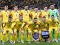 Сборная Румынии первой прибыла во Францию на Евро-2016