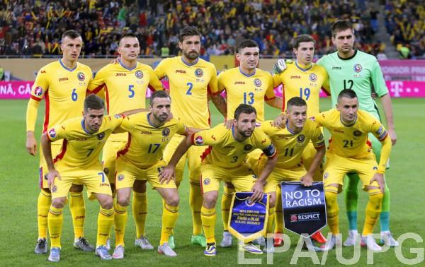Сборная Румынии прибыла во Францию