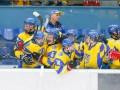 Хоккей: Украина одержала победу над Венгрией на ЧМ U-18