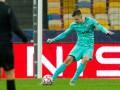 Трубин - о триумфе в матче с Реалом: У нас психология победителей