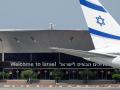 Украинских футболистов задержали в аэропорту Израиля и выслали обратно в Украину