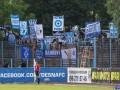 Ультрас Динамо проведут акцию перед матчем команды с Олимпиком