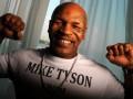 Тайсон признался, что находится на грани смерти