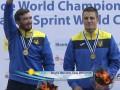 Украинцы завоевали три золотых медали на этапе Кубка мира по гребле