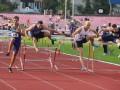 ЧУ по легкой атлетике: результаты первого дня
