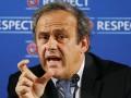 Платини будет баллотироваться на пост президента FIFA