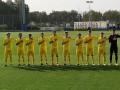 Сборная Украины U-18 обыграла Северную Македонию на турнире в Чехии