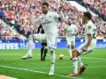 Реал обыграл Атлетико в мадридском дерби