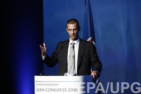 Александер Чеферин – новый президент УЕФА