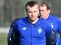 Луческу и Гусев тепло поздоровались в VIP-ложе на стадионе Динамо