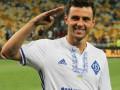 Динамо Киев получило за аренду Мораеса 2 миллиона евро