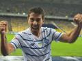 Жеребьевка Лиги чемпионов: Динамо узнало соперника по третьему раунду квалификации