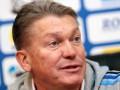 Олег Блохин: Контракт еще не подписан, ведутся переговоры