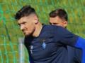 Бойко получил травму перед стартом матча Лиги Европы