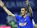 Нападающий Динамо Загреб: Мы заслуживали ничью, а не победу
