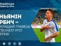 Вербич признан игроком месяца в Украине