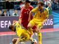 Украина после стартового матча вышла в четвертьфинал Евро-2016 по футзалу