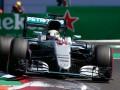 Формула-1: Итоги Гран-при Мексики
