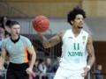 Кубок Европы FIBA: Химик разгромил