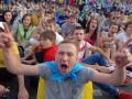 Сила народная. Фан-зона Киева установила новый рекорд
