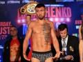 Ломаченко и Усик вышли в число лучших боксеров мира по версии немецкого сайта