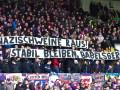 Убирайтесь вон, нацистские свиньи: В Германии скандал из-за кричалок фанатов