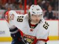 Ягр поиграет в Европе, а после Олимпиады вернется в НХЛ