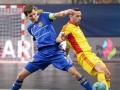 Футзал: Украина огласила заявку на чемпионат мира
