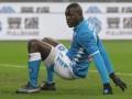 УЕФА официально осудил расистские высказывания в адрес Кулибали