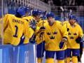 Швеция – Беларусь: прогноз и ставки букмекеров на матч ЧМ по хоккею