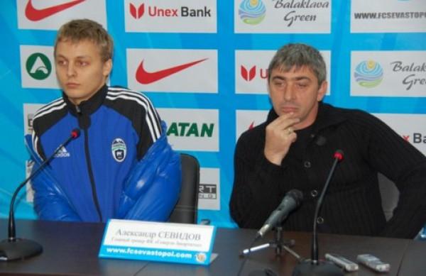 Александр Шуфрич и Александр Севидов