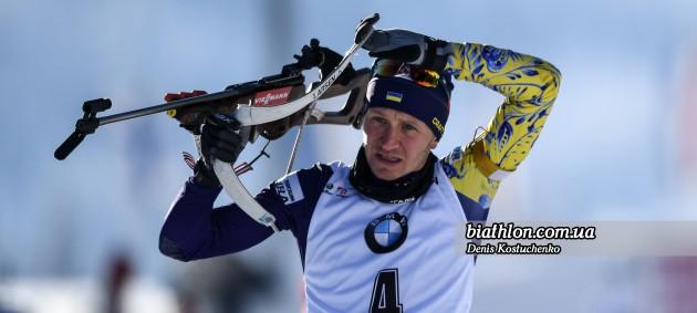 Биатлон: Швеция выиграла мужскую эстафету, Украина показала 16-й результат