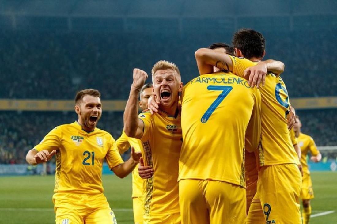 Путь сборной Украины на Евро-2020