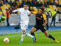 Янг Бойз – Динамо: анонс матча Лиги Европы