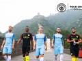 Манчестер Сити представил новую форму на Великой Китайской стены