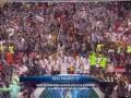 Реал – Атлетико - 4:1 Видео голов финала Лиги чемпионов