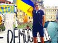 Милевский в Праге сфотографировался с флагом Украины (фото)