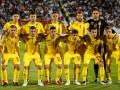 Потенциальный соперник Украины на Евро-2020 попросил УЕФА перенести чемпионат