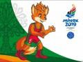 Европейские игры: расписание соревнований на 28 июня