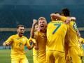 Путь сборной Украины на Евро-2020: УАФ показала захватывающий ролик о лучших моментах отбора