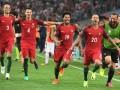 Португалия – Уэльс: Статистика противостояний