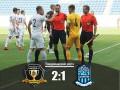 Днепр-1 - Олимпик 2:1 видео голов и обзор матча