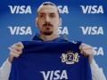 Ибрагимович стал лицом Visa в рамках кампании к ЧМ-2018