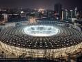 НСК Олимпийский попал в рейтинг лучших стадионов мира