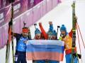 Дневник Олимпиады 2014: Хроника событий 22 февраля