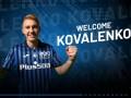 Коваленко получил игровой номер в Аталанте